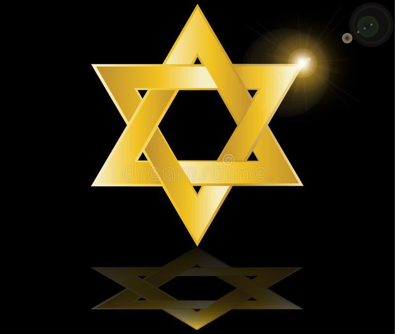 Hebrew Jewish Star of david. Hebrew Jewish Star of magen david illustration stock illustration