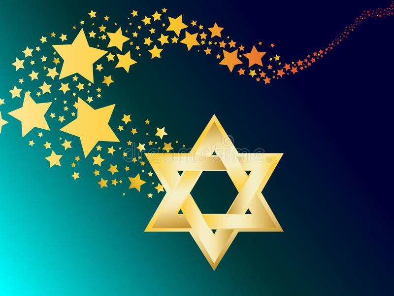 Hebrew Jewish Star of magen david vector. Illustration royalty free illustration