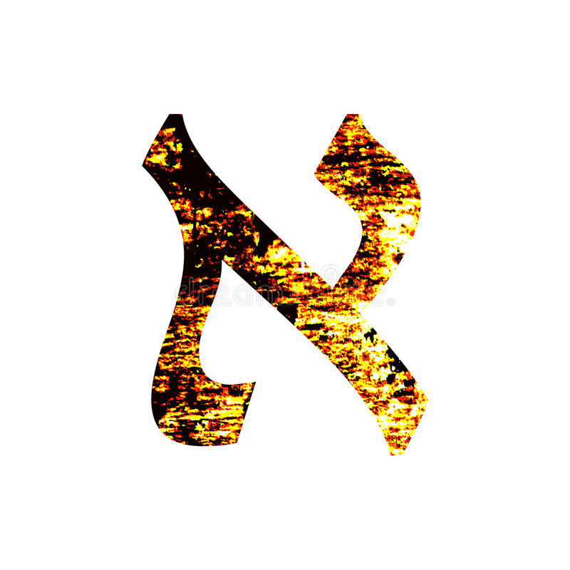 Hebrew letter Aleph. Shabby gold font. The Hebrew alphabet.  vector illustration