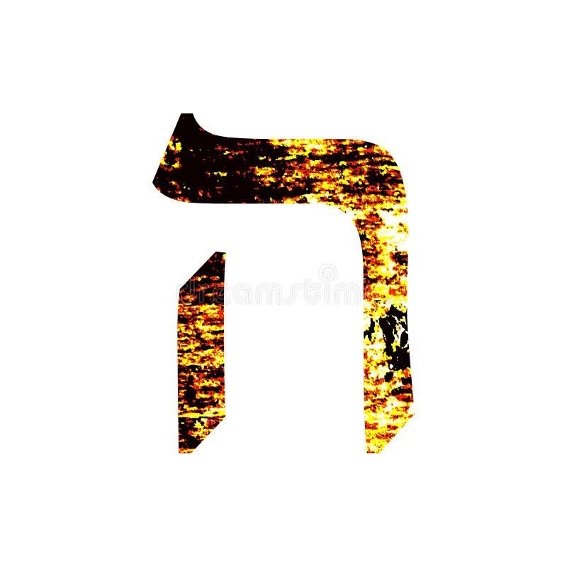 Hebrew letter Hei. Shabby gold font. The Hebrew alphabet.  royalty free illustration