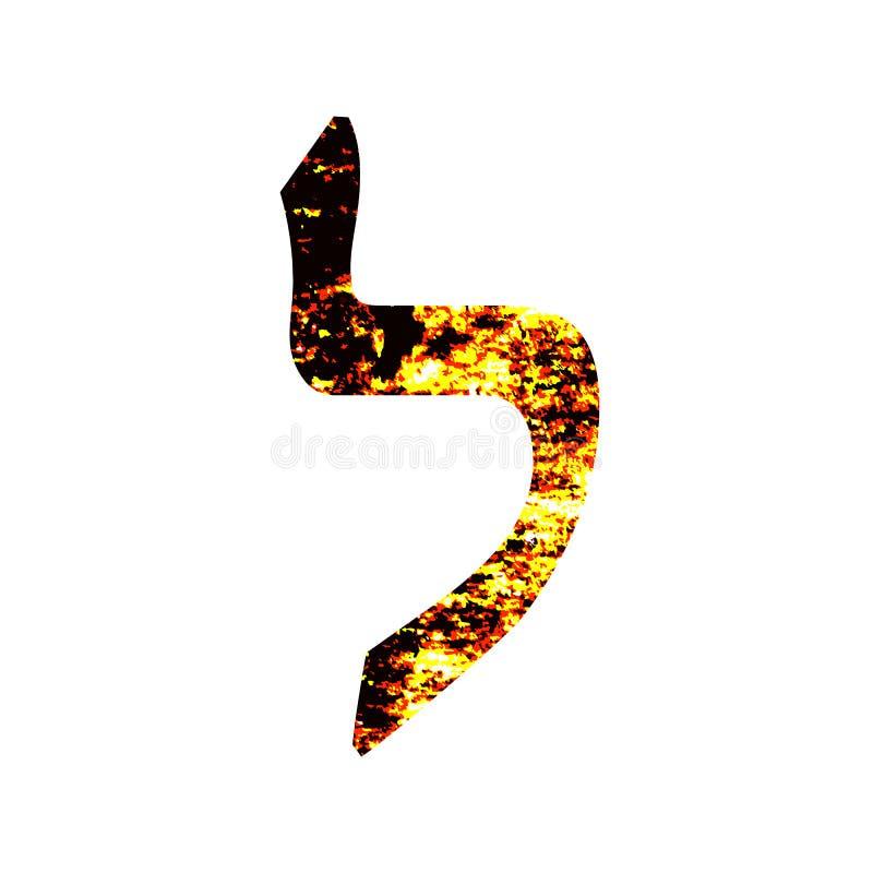 Hebrew letter Lamed. Shabby gold font. The Hebrew alphabet.  royalty free illustration