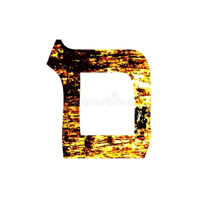 Hebrew letter Mem. Shabby gold font. The Hebrew alphabet.  royalty free illustration