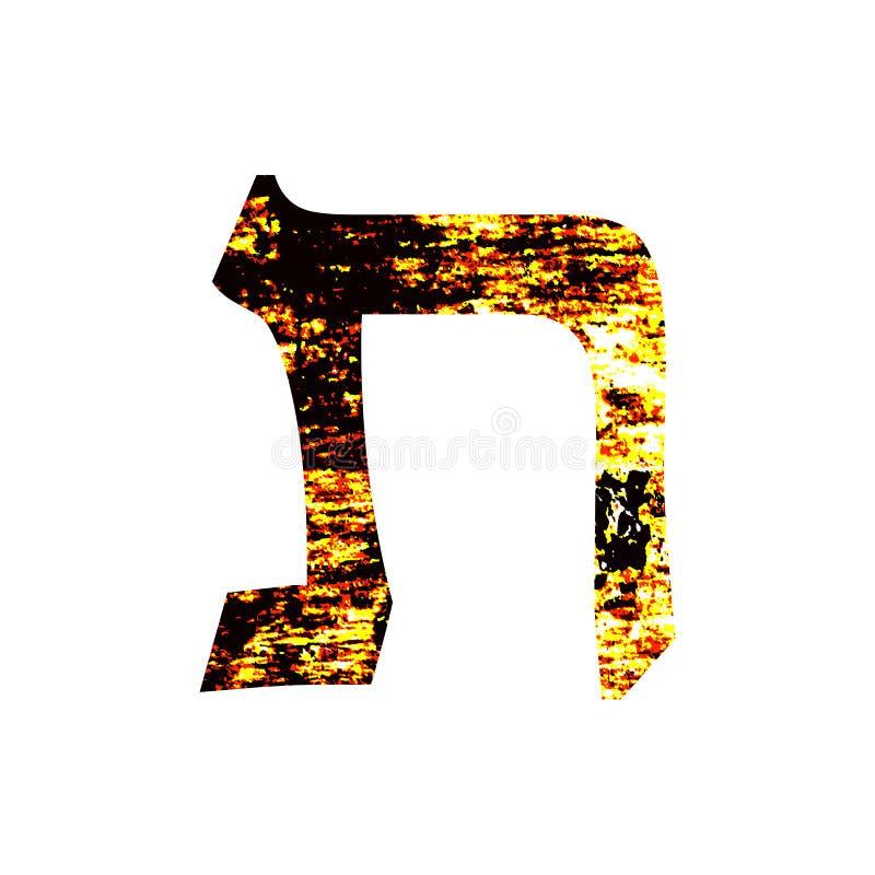 Hebrew letter Tav. Shabby gold font. The Hebrew alphabet.  stock illustration