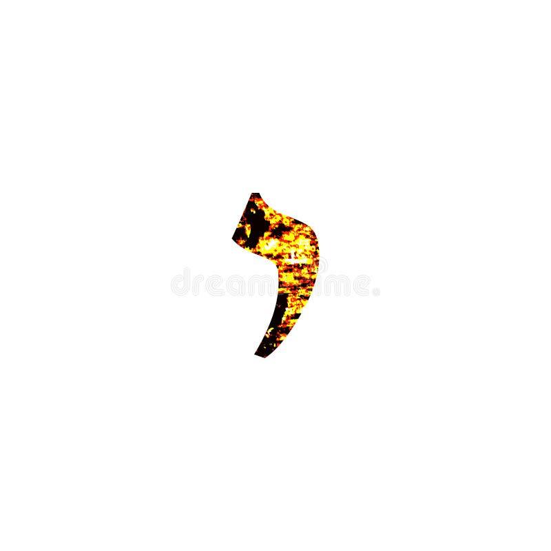 Hebrew letter Yod. Shabby gold font. The Hebrew alphabet.  royalty free illustration