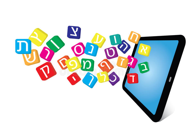 Hebrew letters flying from tablet stock illustration