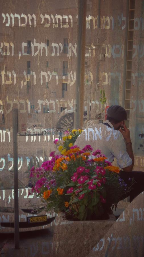 Hebrew market stock photos