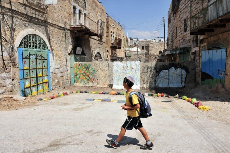 Hebron - Israel royaltyfria foton