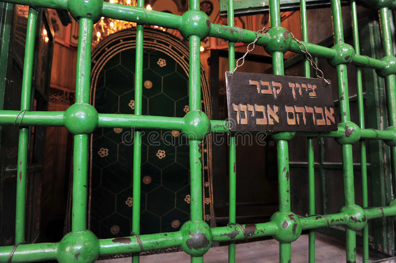 Hebron - Israel royalty free stock images