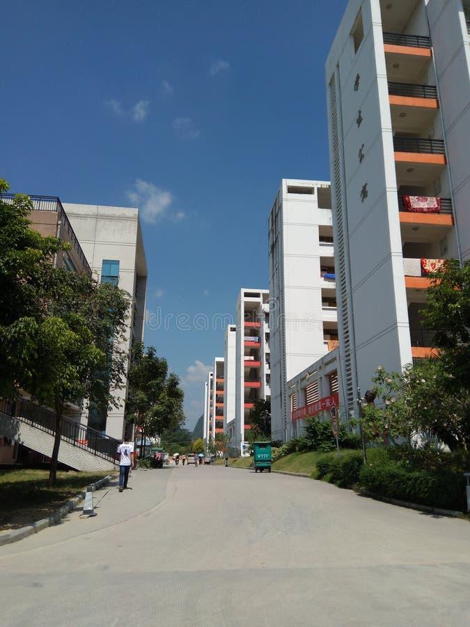 Hechi szkoły wyższej dormitorium Wschodni Gromadzki Studencki budynek fotografia stock