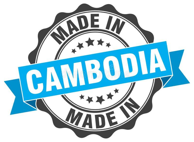 Hecho en el sello de Camboya ilustración del vector