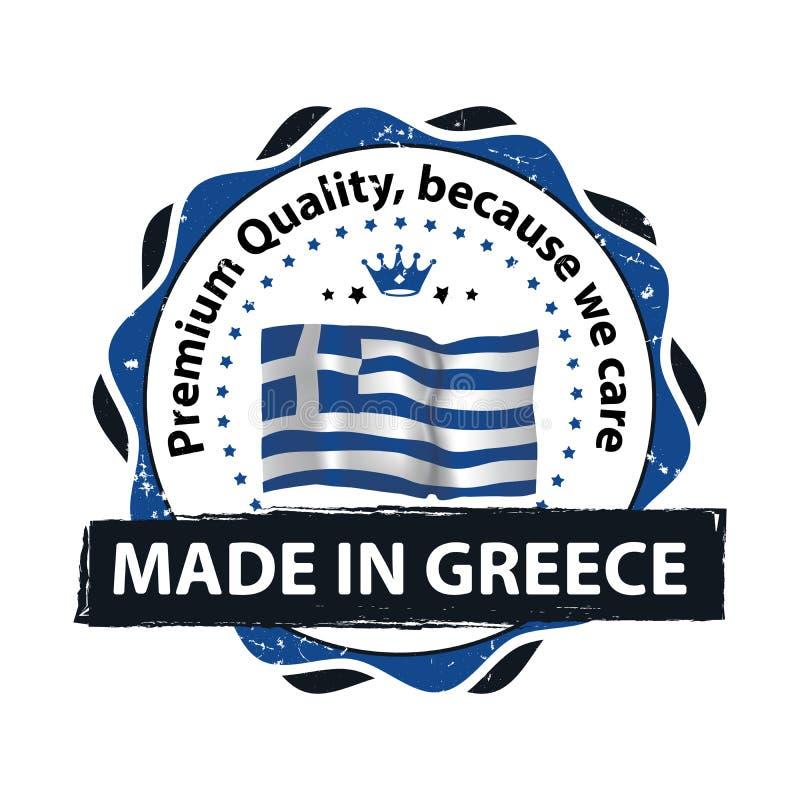 Hecho en Grecia, calidad superior, porque cuidamos - sello stock de ilustración