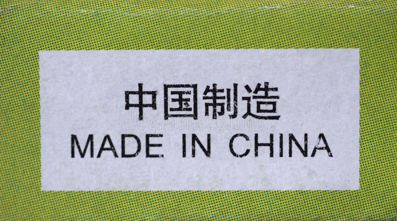 Hecho en la etiqueta de China foto de archivo libre de regalías