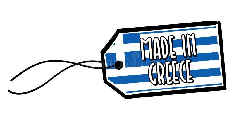 Hecho en la etiqueta de Grecia stock de ilustración