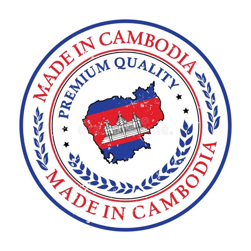 Hecho en la etiqueta del grunge de Camboya para la impresión ilustración del vector