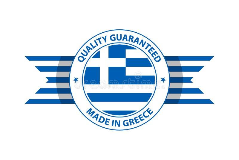 Hecho en sello de la calidad de Grecia Ilustraci?n del vector stock de ilustración