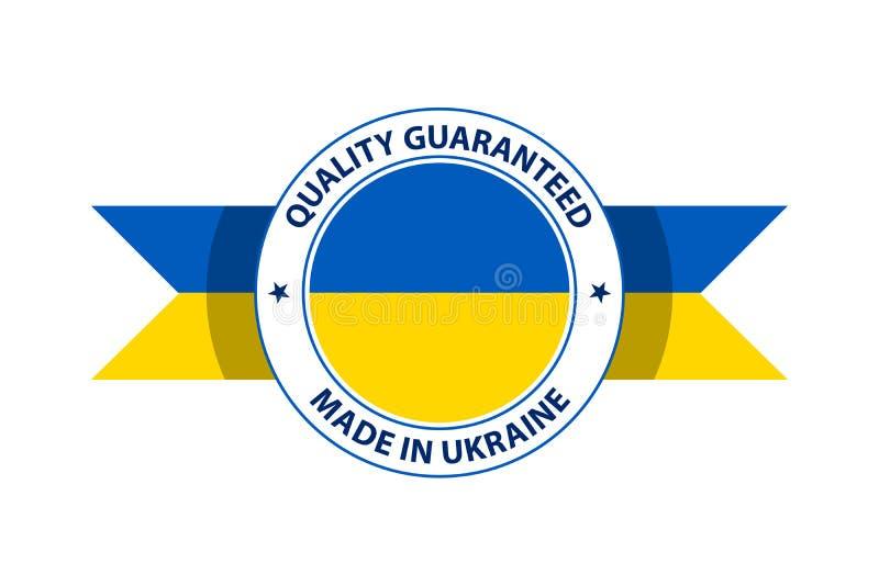 Hecho en sello de la calidad de Ucrania Ilustraci?n del vector stock de ilustración