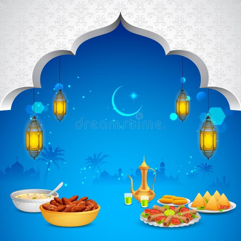 Heerlijke schotels voor Iftar-partij vector illustratie