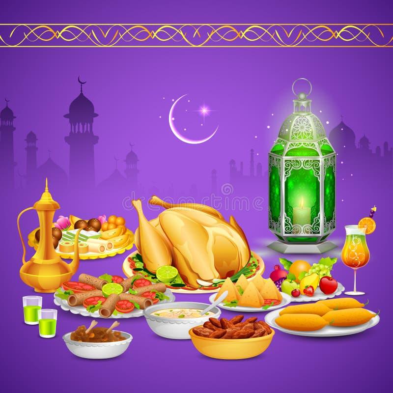 Heerlijke schotels voor Iftar-partij royalty-vrije illustratie