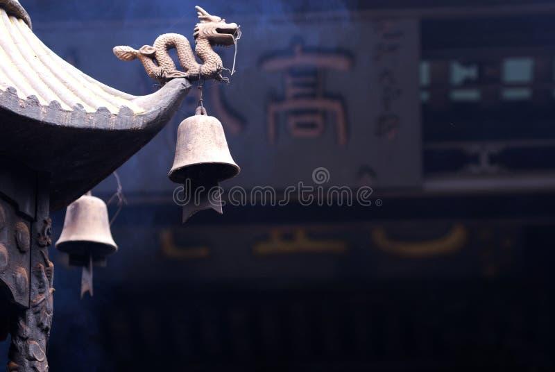 hefei της Κίνας CI bao gong στοκ εικόνα