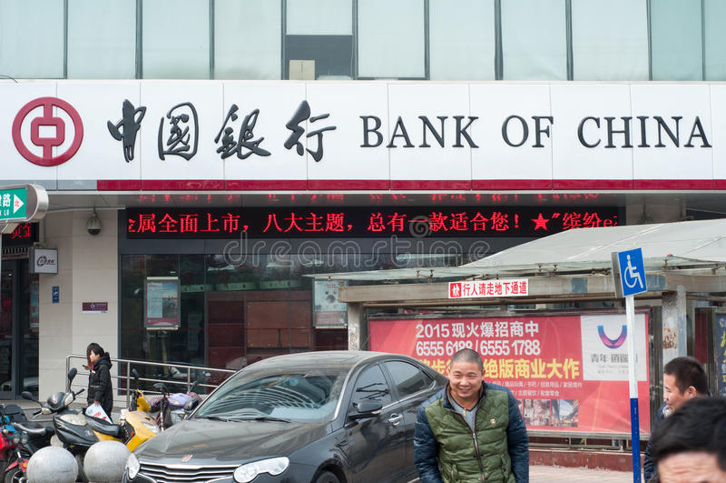 Hefei, Τράπεζα της Κίνας στοκ εικόνα