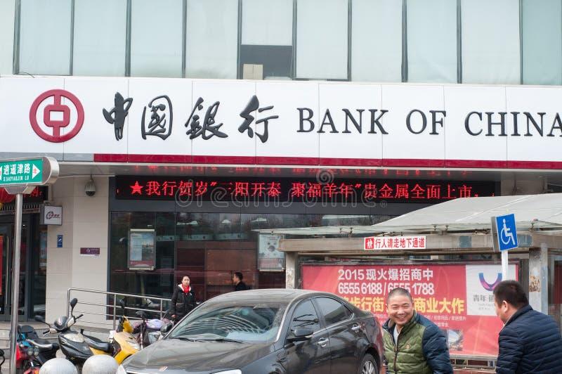 Hefei, Τράπεζα της Κίνας στοκ φωτογραφίες