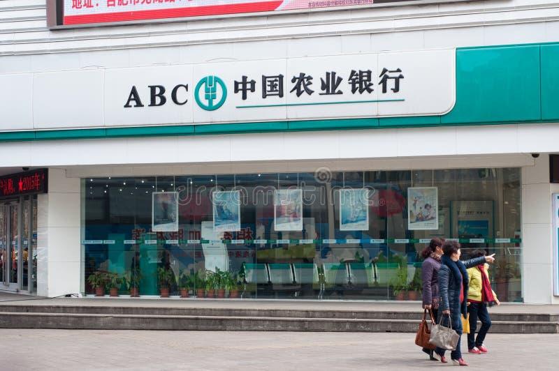 Hefei, Banco de China agrícola imagen de archivo libre de regalías