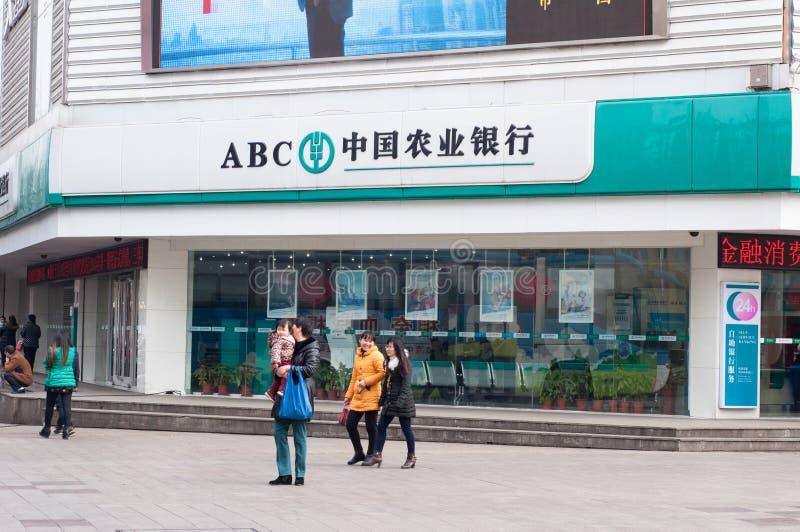 Hefei, la Banque de Chine agricole photographie stock libre de droits