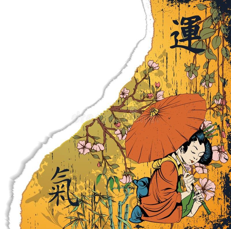 Heftige Pappe mit Geisha lizenzfreie abbildung