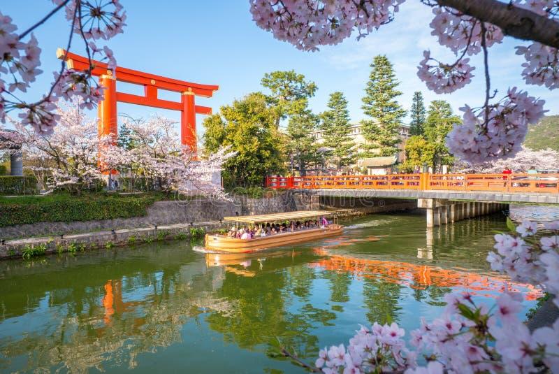 Heian Jingu's Torii and Okazaki Canal royalty free stock images