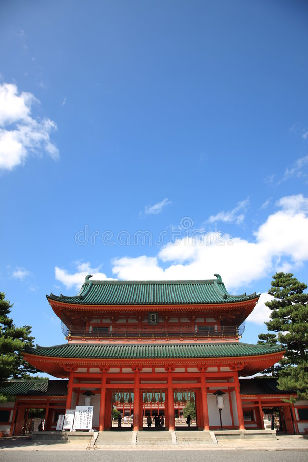 heian jingukyoto relikskrin arkivbilder