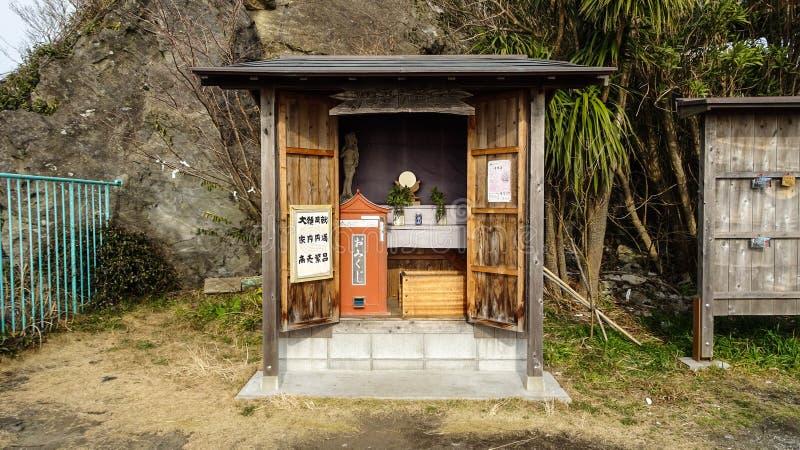 Heiligdom bovenop Onderstel Nokogiri Yama stock afbeeldingen