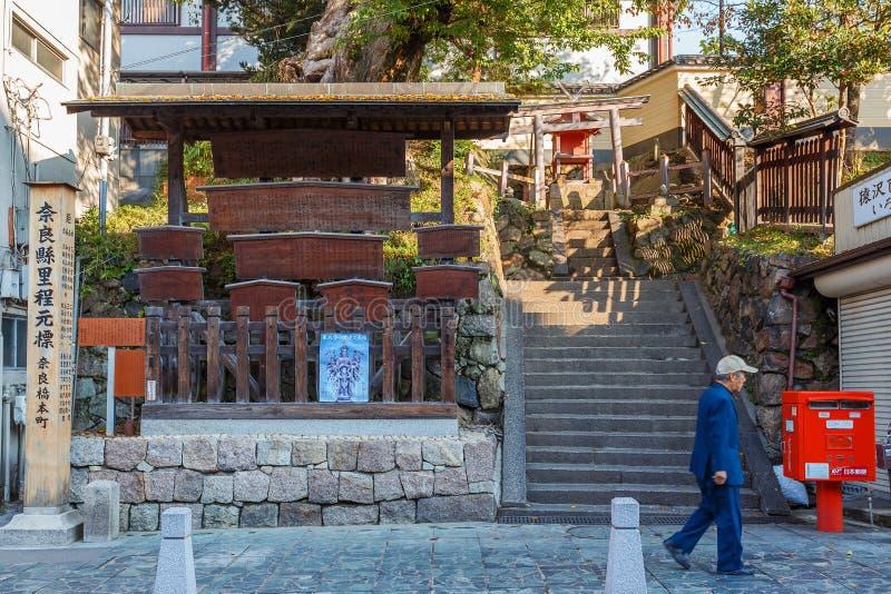 Heiligdom in Sanjo Dori Avenue in Nara stock foto
