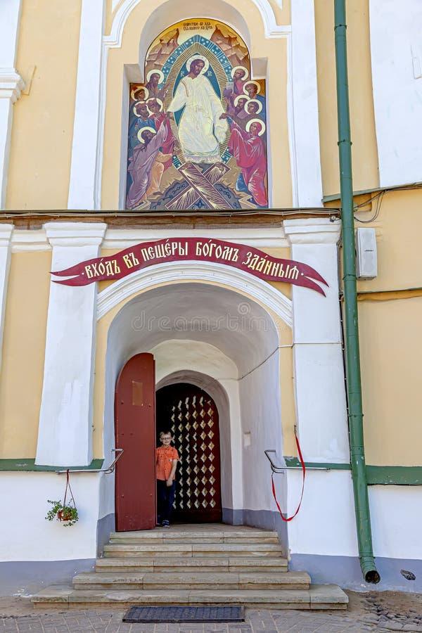 Heilige Dormition Pskovo-Pechersky Kloster Pskov-Höhlen Kloster Tempelkomplex stockbilder