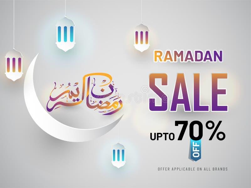 Heilige Jahreszeit von Ramadan Sale-Design mit 70% weg vom Angebot, Papier-cre vektor abbildung