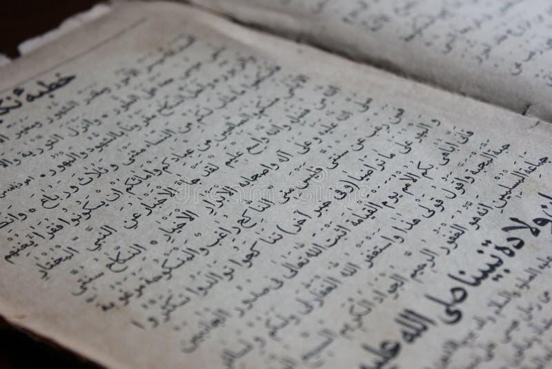 Heilige Koran stock foto's