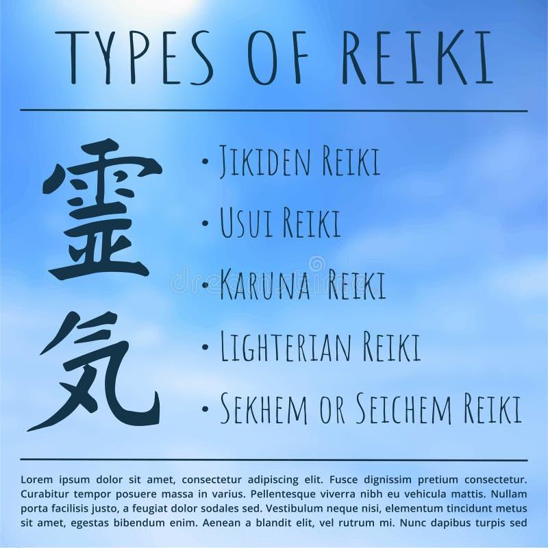 Heilige Meetkunde Het symbool van Reiki Reiki wordt samengesteld uit twee woorden, betekent Rei 'Universele '- Ki-de krachtenergi royalty-vrije illustratie