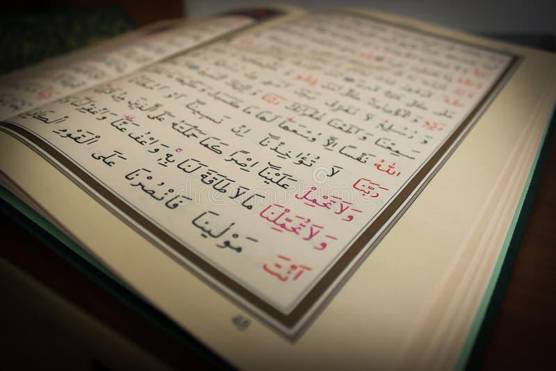 Heilige Quran of de Koran stock fotografie