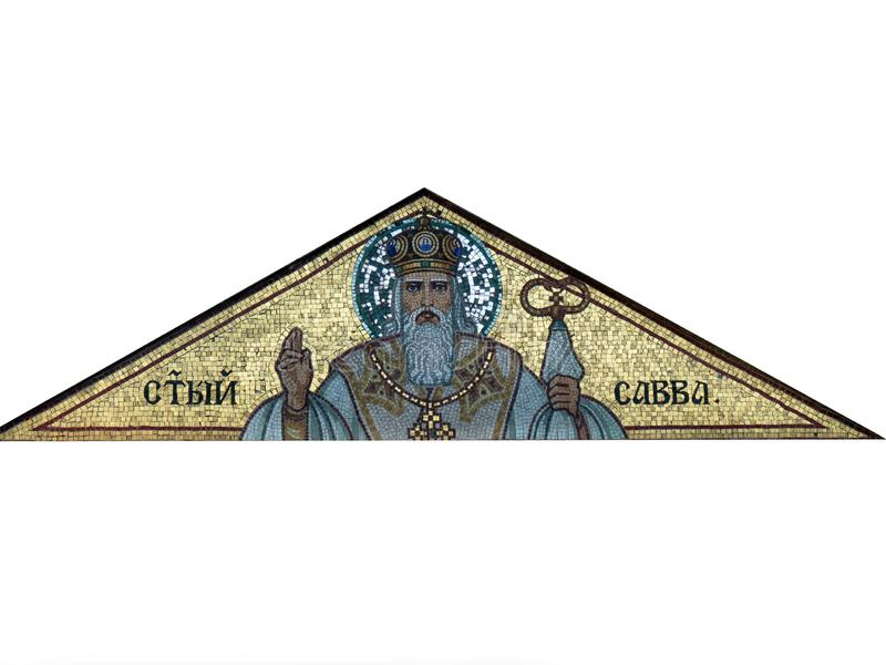 Heilige Sava royalty-vrije stock fotografie