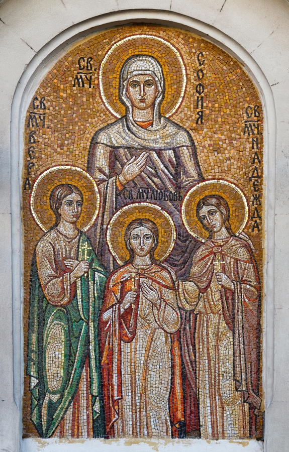 Heilige Sophia royalty-vrije stock foto