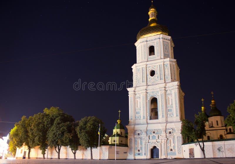 Heilige Sophia Cathedral Kiev royalty-vrije stock foto's