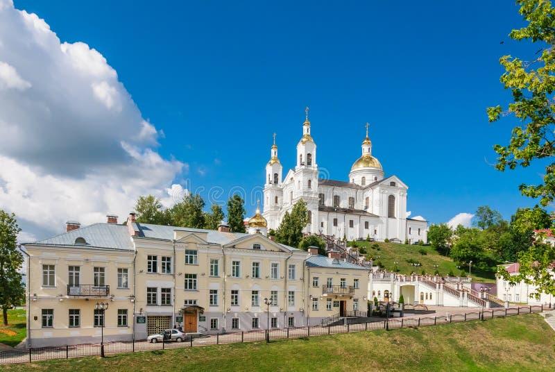 Heilige Veronderstellingskathedraal van de Veronderstelling en het Heilige Geestklooster Vitebsk, Wit-Rusland stock fotografie