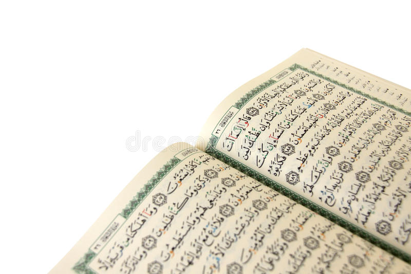 Heiliger Quran lizenzfreies stockfoto
