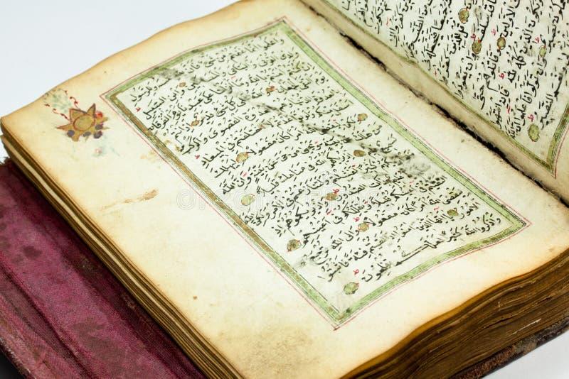 Heiliger Quran lizenzfreie stockfotografie