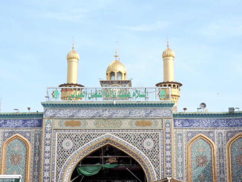 Heiliger Schrein von Abbas Ibn Ali, Kerbela, der Irak stockbilder