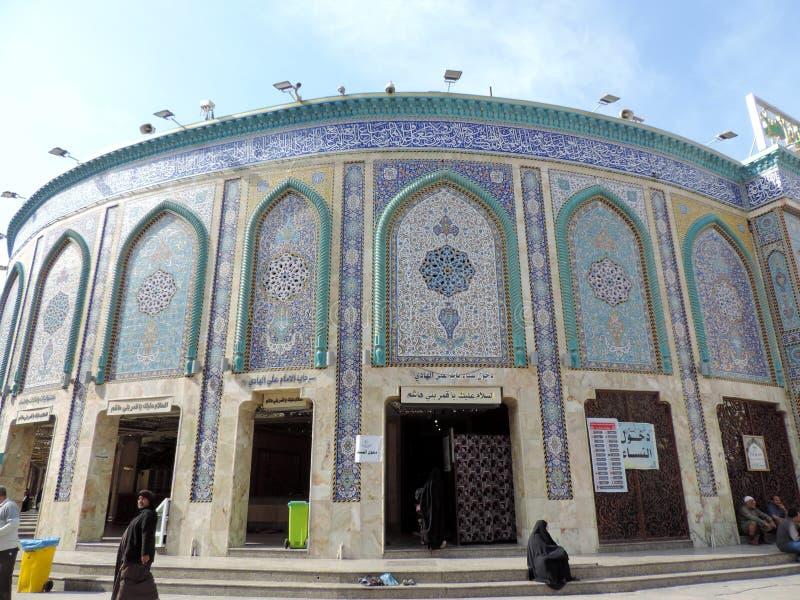 Heiliger Schrein von Abbas Ibn Ali, Kerbela, der Irak lizenzfreies stockbild