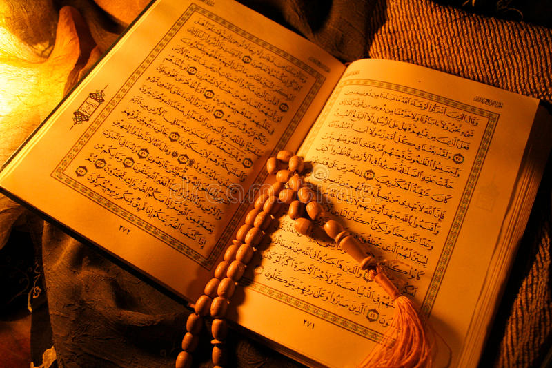 Heiliges koran lizenzfreies stockfoto