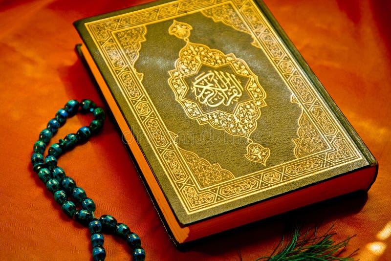 Heiliges koran lizenzfreie stockfotos