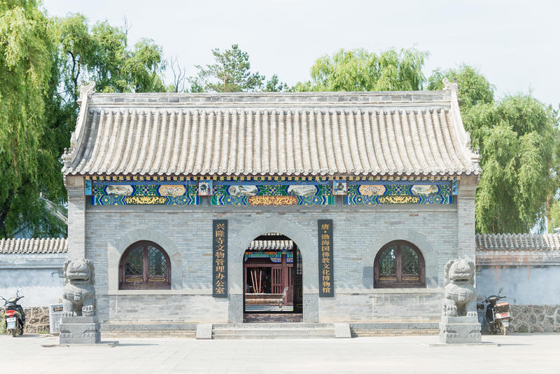 HEILONGJIANG, CHINE - 23 juillet 2015 : Temple de Xinglong un célèbre le sien photo libre de droits