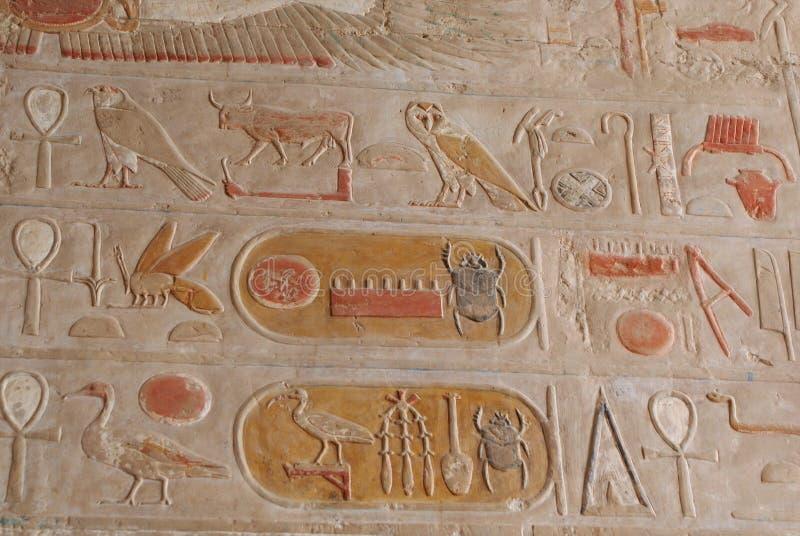 Heiroglyphs foto de stock