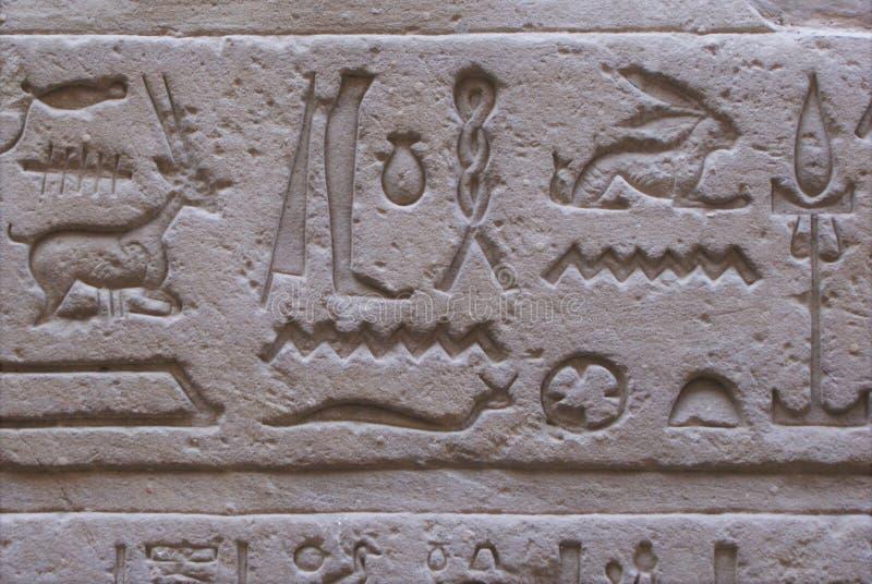 Heiroglyphs imagenes de archivo